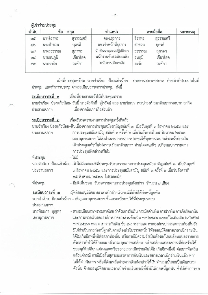 WorkSP-152-01-all-page-004.jpg
