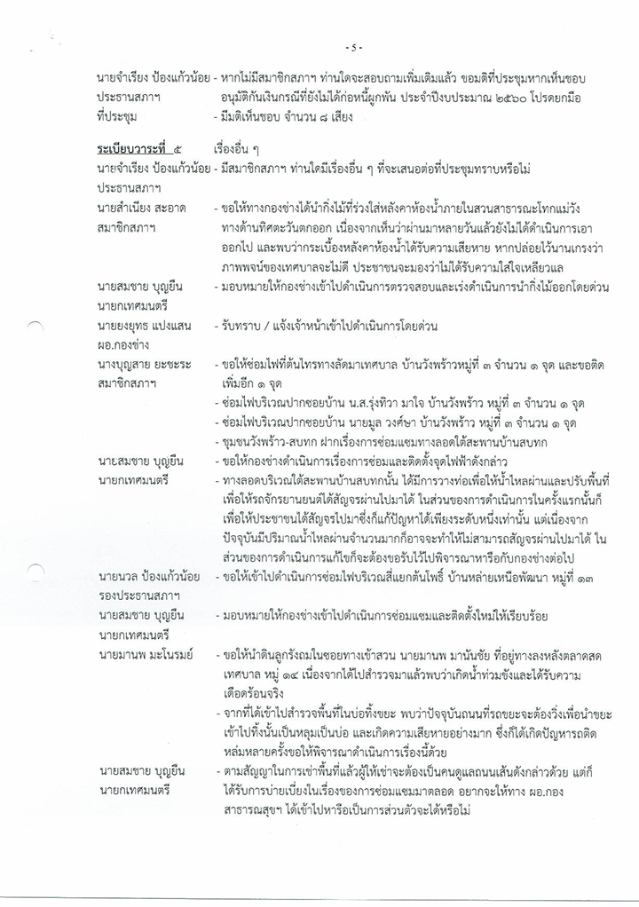 WorkSP-152-01-all-page-007.jpg