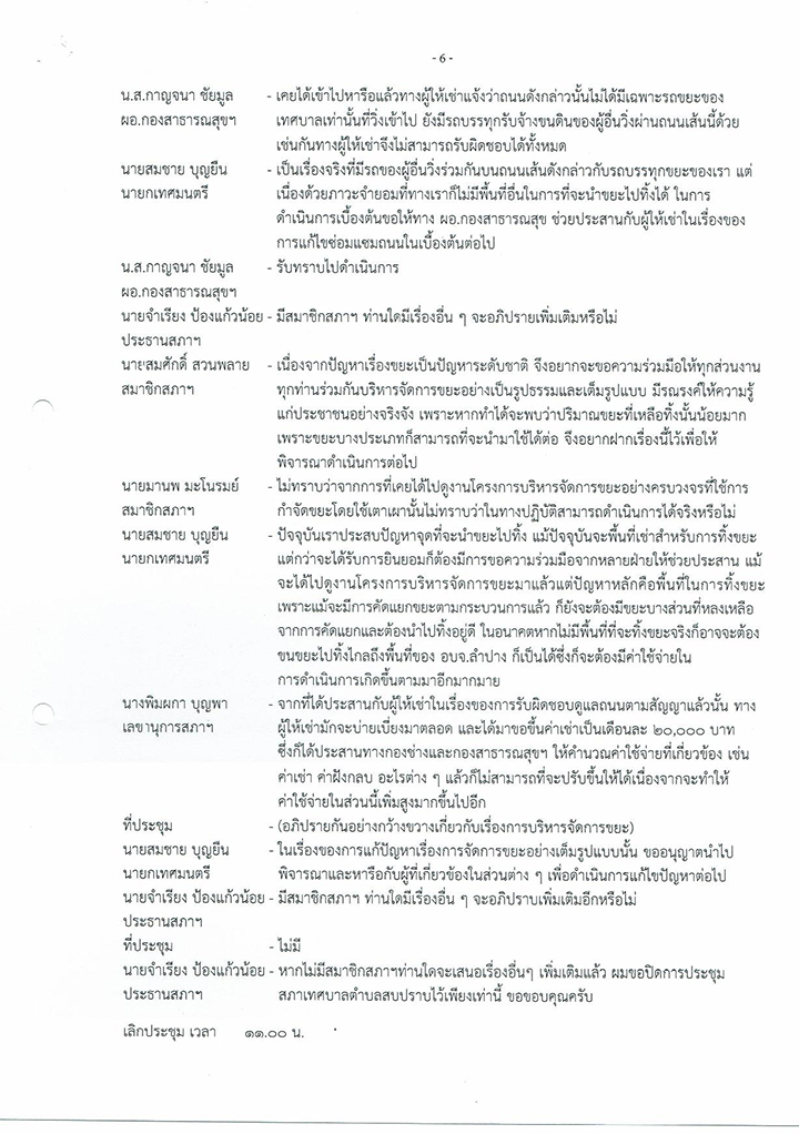 WorkSP-152-01-all-page-008.jpg